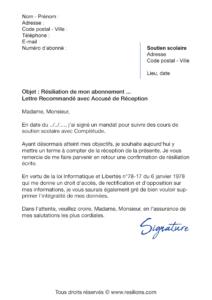lettre de résiliation abonnement complétude